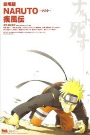 Naruto Shippuden Film 1 : Un funeste présage