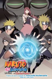 Naruto Shippuden Film 4 : The Lost Tower