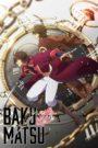 Bakumatsu