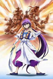 Magi : Sinbad no Bouken