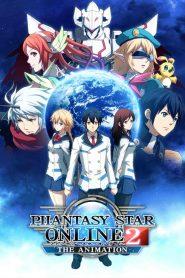 Phantasy Star Online 2 : The Animation