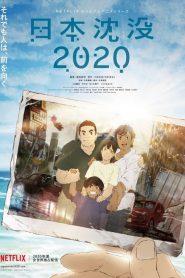 Japan Sinks 2020: Saison 1