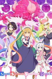 Miss Kobayashi's Dragon Maid: Saison 2
