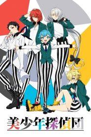 Bishounen Tanteidan – Pretty Boy Detective Club: Saison 1