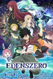 Edens Zero: Saison 1