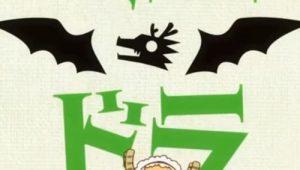 Kobayashi-san Chi no Maid Dragon S Mini: Saison 1 Episode 6