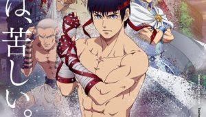 Cestvs : The Roman Fighter: Saison 1 Episode 5