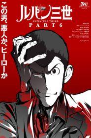 Lupin III: Saison 6