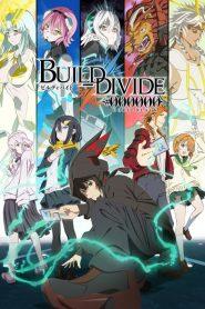 Build Divide – Code Black
